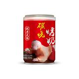 255mL-碳烧烤奶