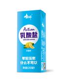 250mL-乳酸盐(柠檬味)