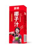 250mL-椰子汁 代言人版