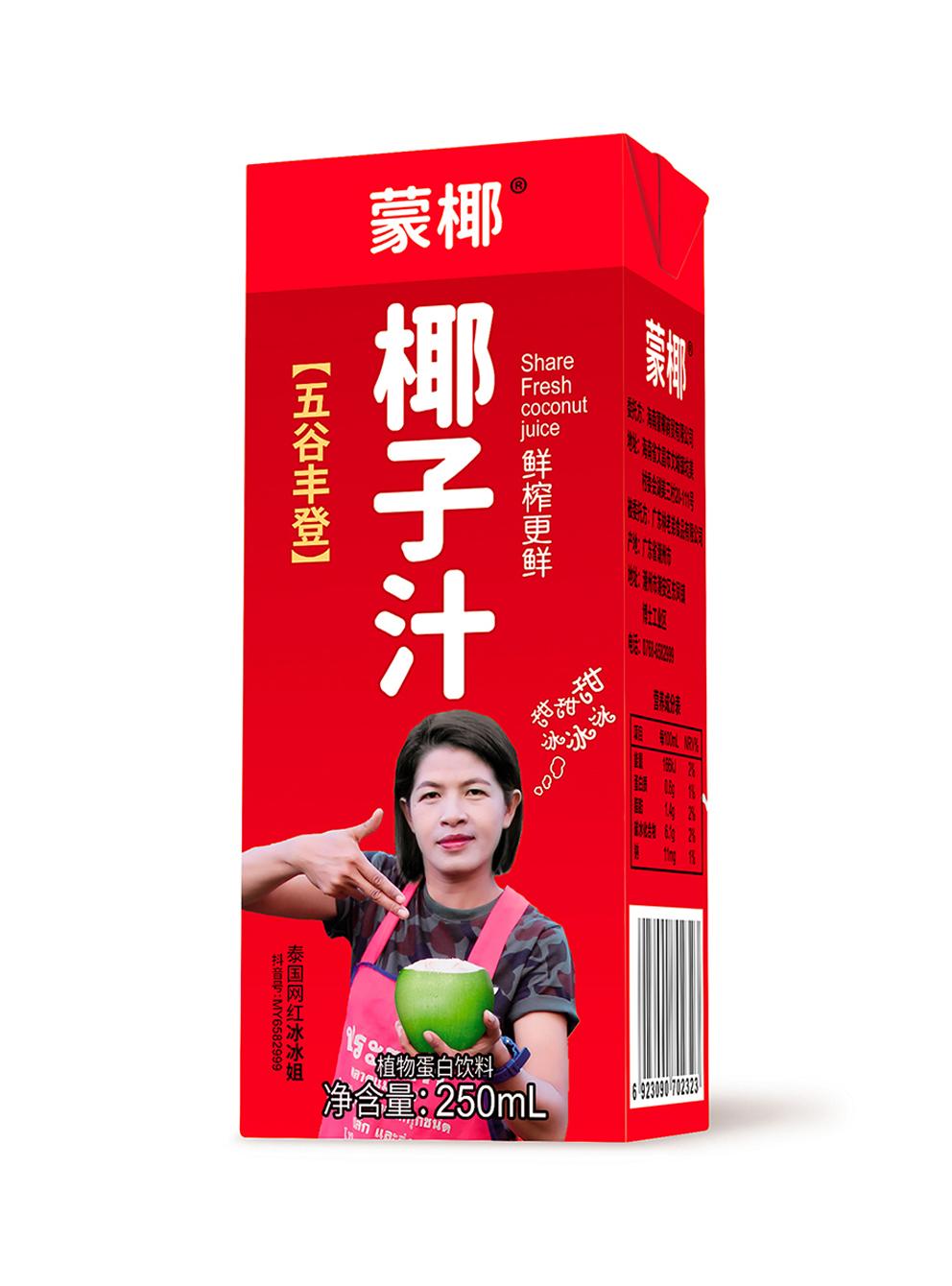 250ml 椰子汁 代言人版