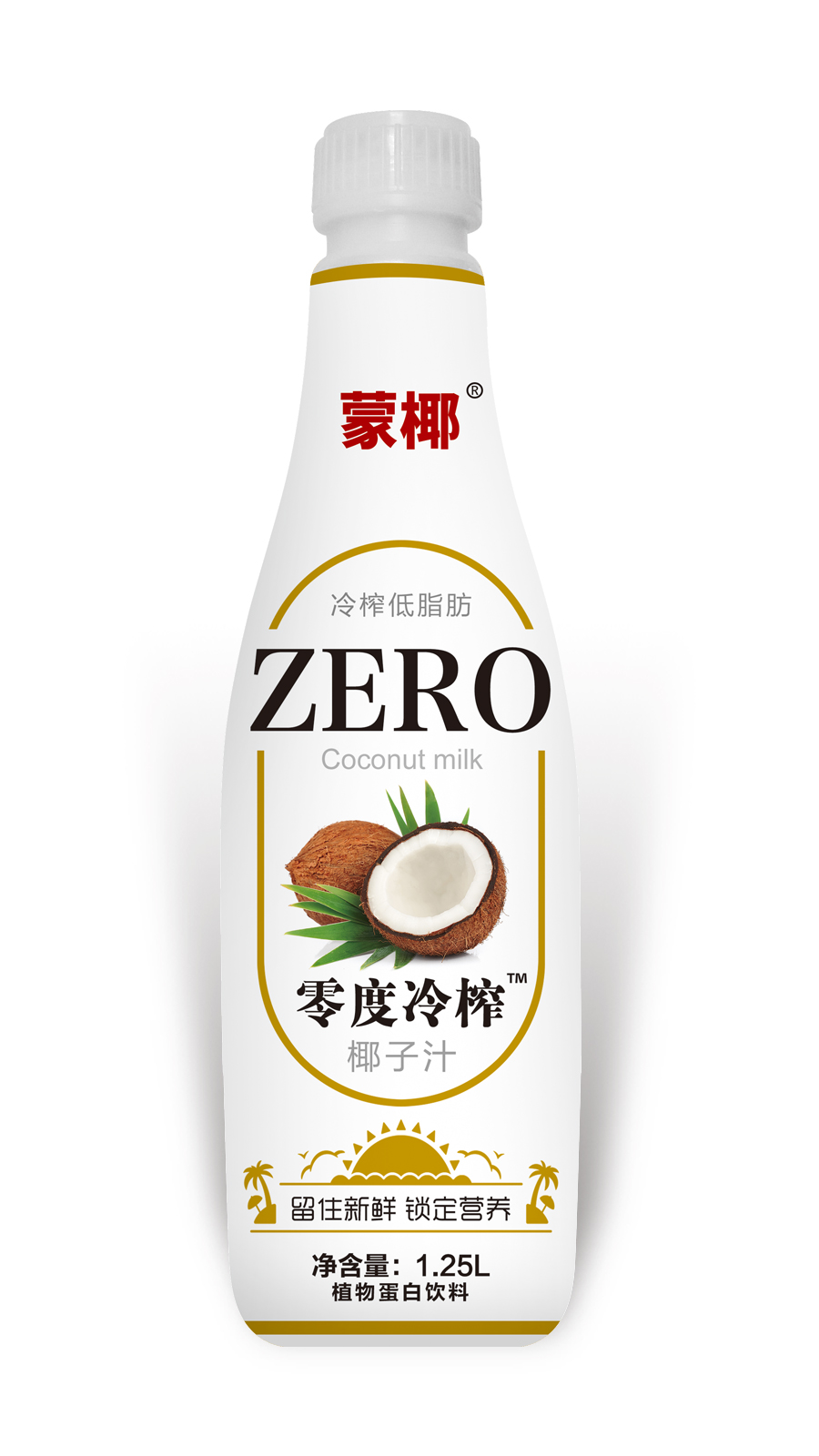 1.25L蒙椰 零度冷榨椰子汁